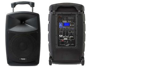 hyra-hogtalare-batteri